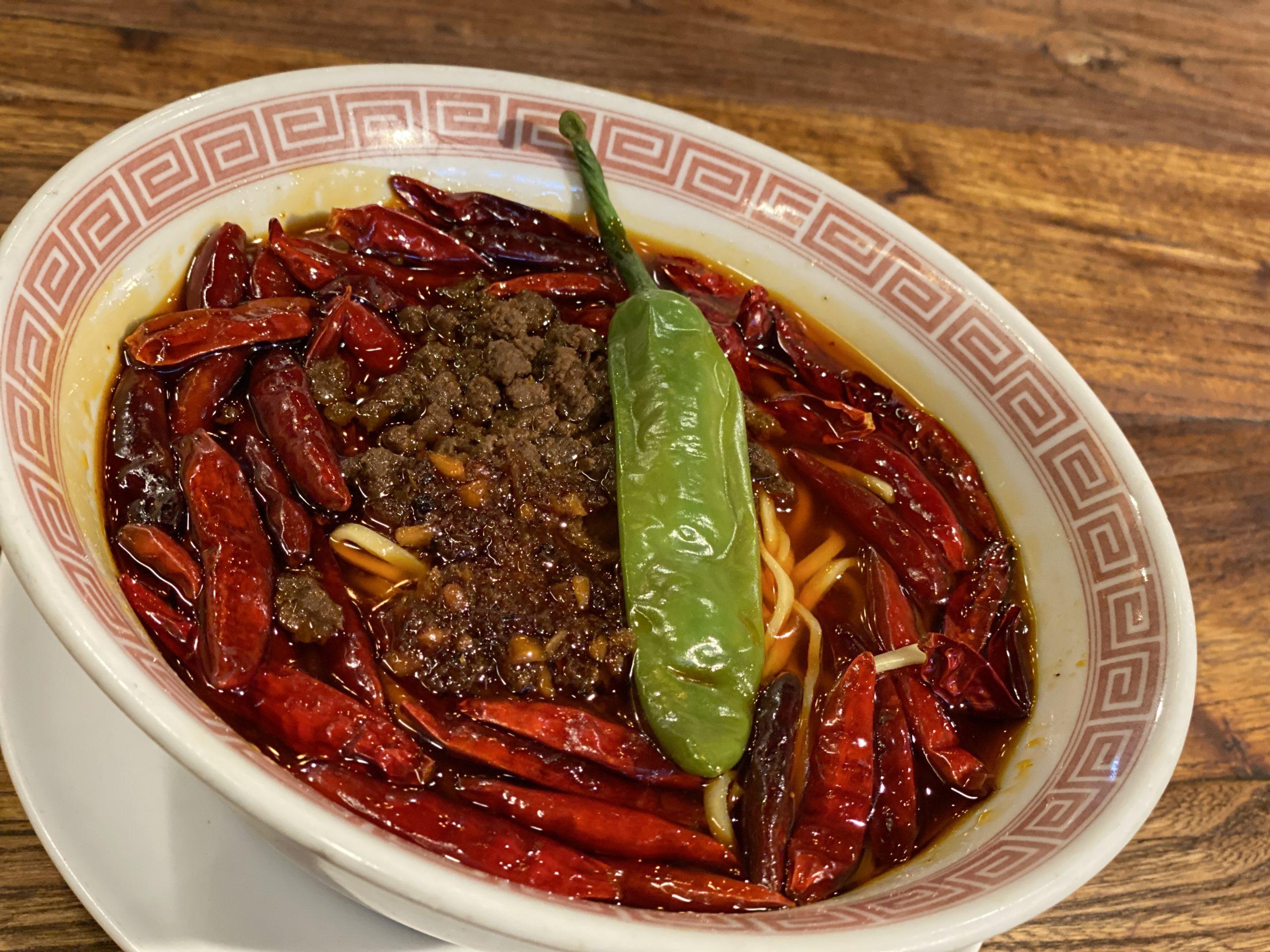 唐辛子30本以上!金沢市にある『梅梅』の超麻辣担々麺にチャレンジ!