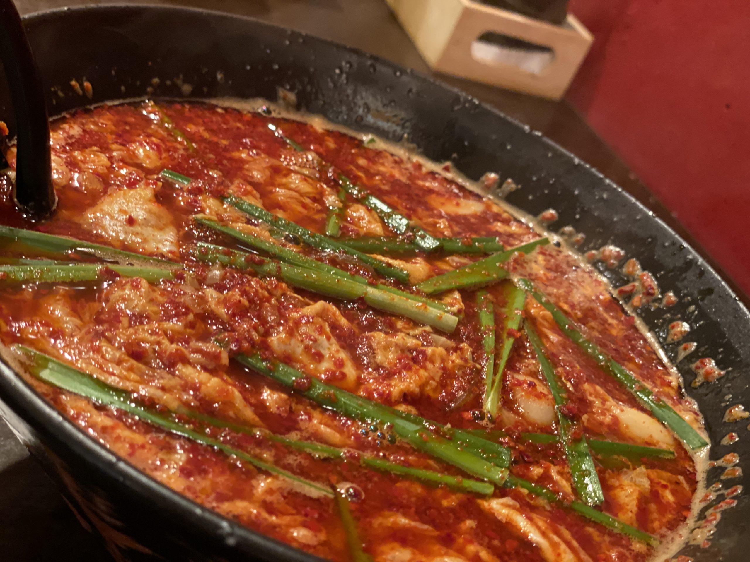 辛麺105辛