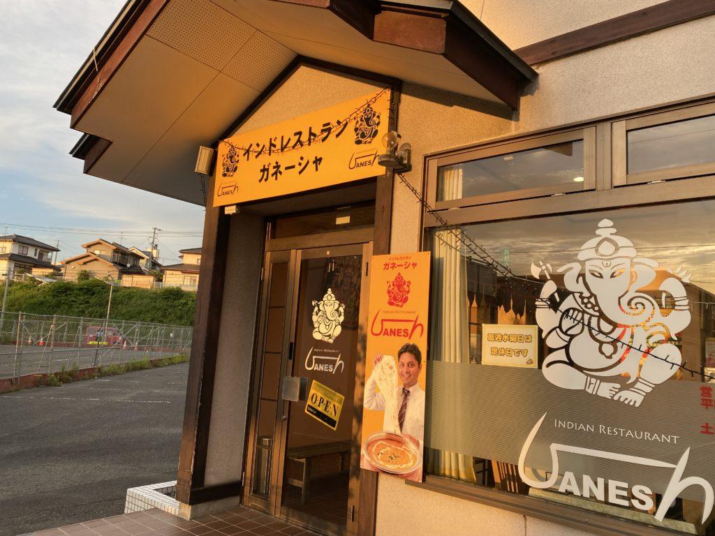 ガネーシャ石巻店