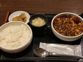 麻婆豆腐定食10辛