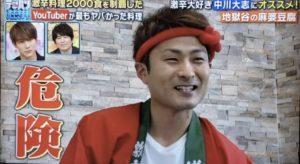 【テレビ出演】華丸大吉&千鳥のテッパンいただきます!