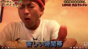 名古屋、タンメン酒場『ももてつ』での激辛チャレンジ