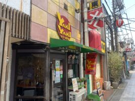 ヤミヤミカリー 中野店 (YAMIYAMIカリー)